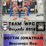 Fiche BOTTIN jonathan wpc france 2018